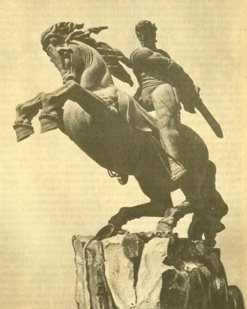 E. Kochar. Monument to David of Sasun in Yerevan. 1959. Bronze, granite