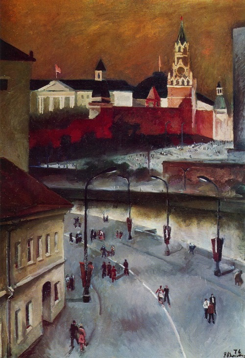 ES Vakhtangov. Festive evening. 1976