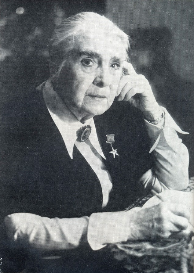 Elena Gogoleva (7 April 1900 – 15 November 1993), actress