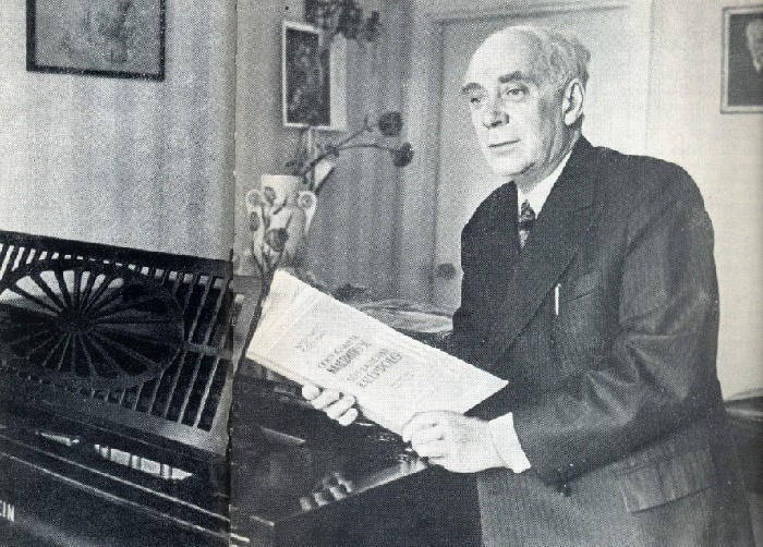 Eugen Kapp (13 May 1908 – 29 October 1996), Estonian composer