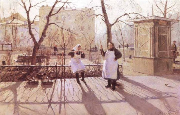 Evgeny Volobuev (1912 - 2002) Morning. 1957