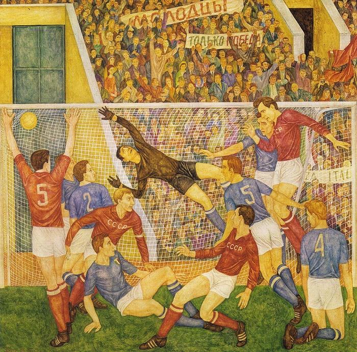 Footballers. 1970s