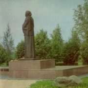 Fragment - Monument in honor of the Soviet mother-patriot. 1975. Sculptors AM Zaspitsky, I.Ya. Misko