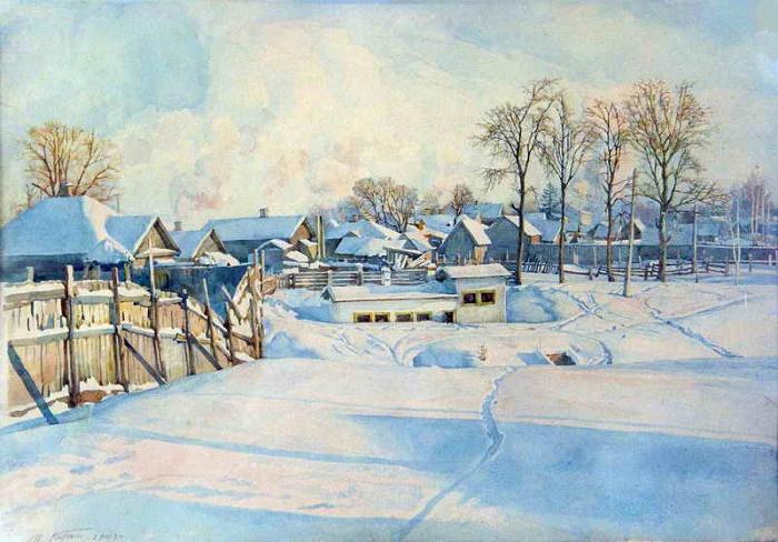 Frosty day. 1943