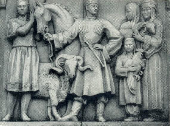 G. Motovilov. Relief at the metro station Electrozavodskaya. 1944