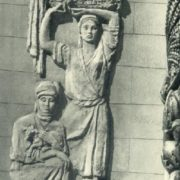 G.I. Motovilov. Relief on the arch of central entrance of Exhibition of Achievements of Industry (VDNKh). 1939. Concrete