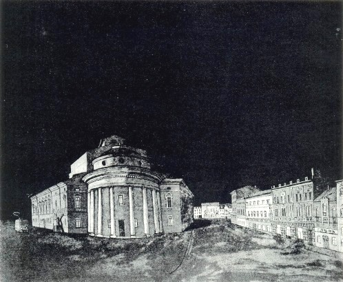 Givi Kalmakhelidze (b. 1941). The last tram. 1979. Etching