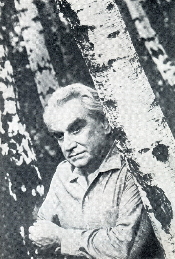 Grigori Vasilyevich Aleksandrov (23 January 1903 – 16 December 1983), film director