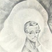 I. Chermyanin. Prophet (Poet Mikhail Lermontov). Paper, cardboard. 1974