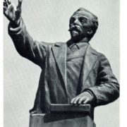 I. Ya. Ginzburg. Monument to G.V. Plekhanov in Leningrad. Bronze, granite. 1921-1925. Fragment