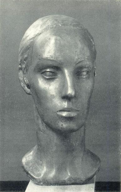 I.B. Kalinina. Ballerina. 1979