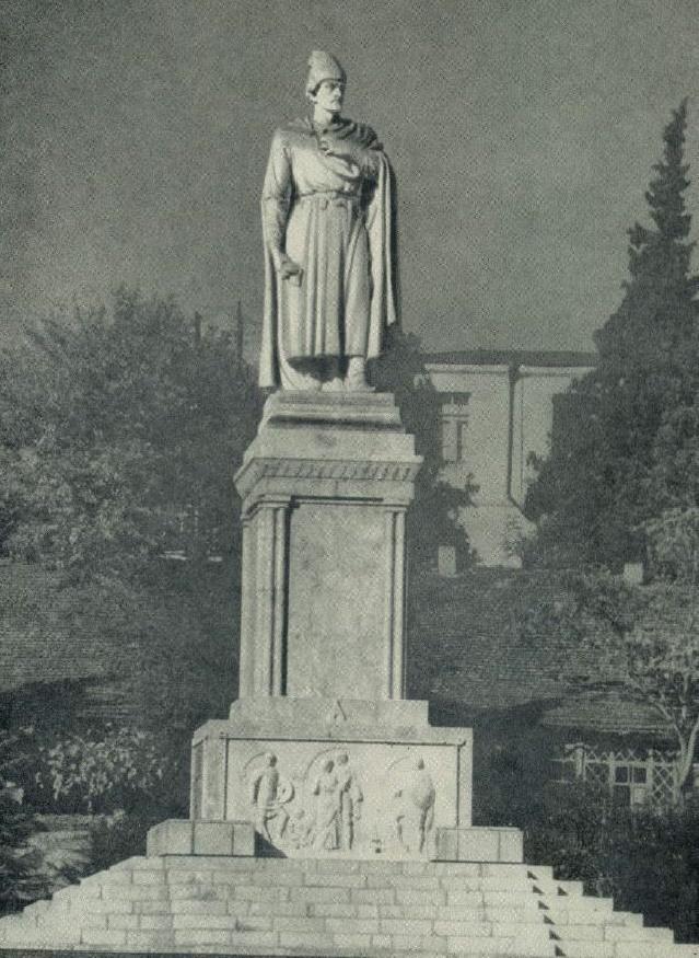 K.M. Merabishvili. Monument to Shota Rustaveli