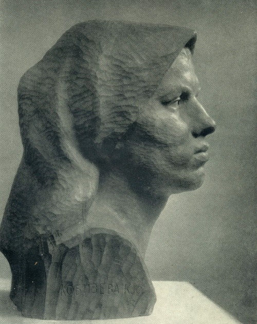 K.S. Kobizeva. The head of a Moldovan woman. Gypsum