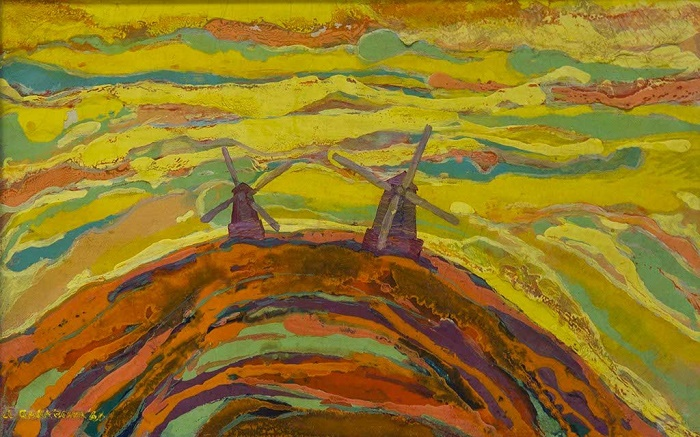 Landscape with mills. 1966