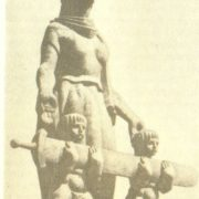 M. Berdzenishvili. Monument to Mother Land in Merneuli. Copper. 1975