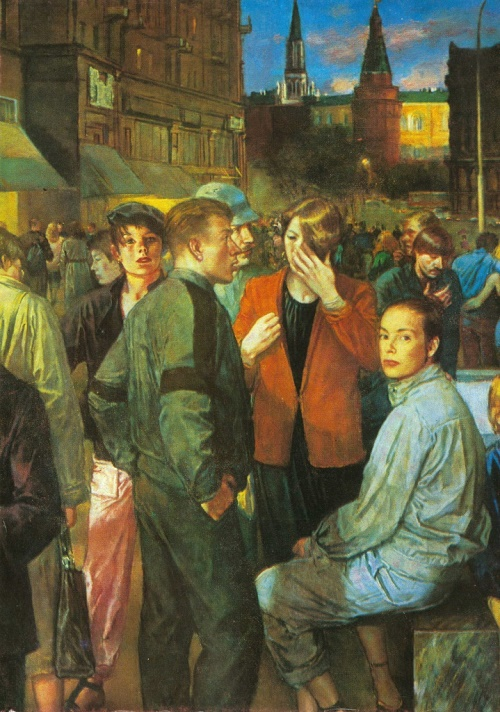 M. Gurvich. Evening in Moscow. Fragment. Oil. 1987 All-Union Exhibition Youth of the Country