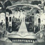 M. Murzin. Design for the final contata of Prokofiev's Alexander Nevsky. 1985