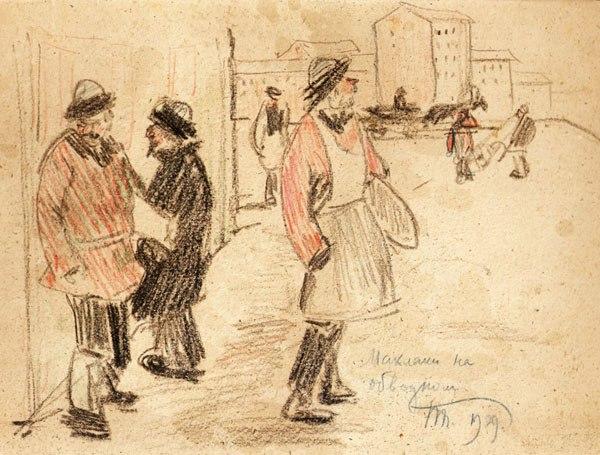 Maklaks on the Obvodny. 1929