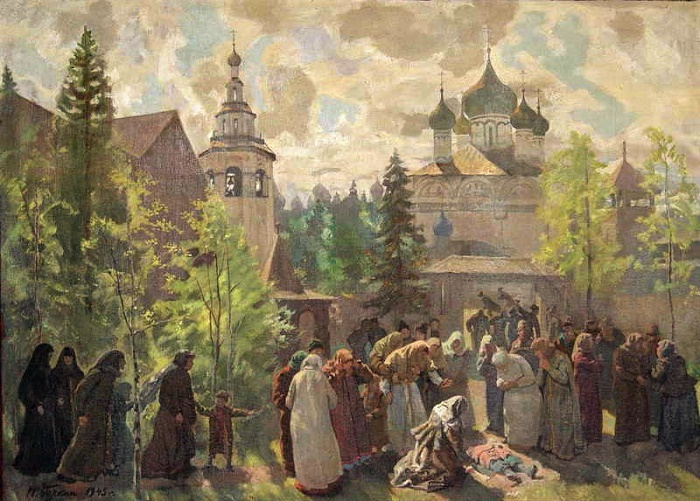 Old Uglich (15 May 1591). 1945
