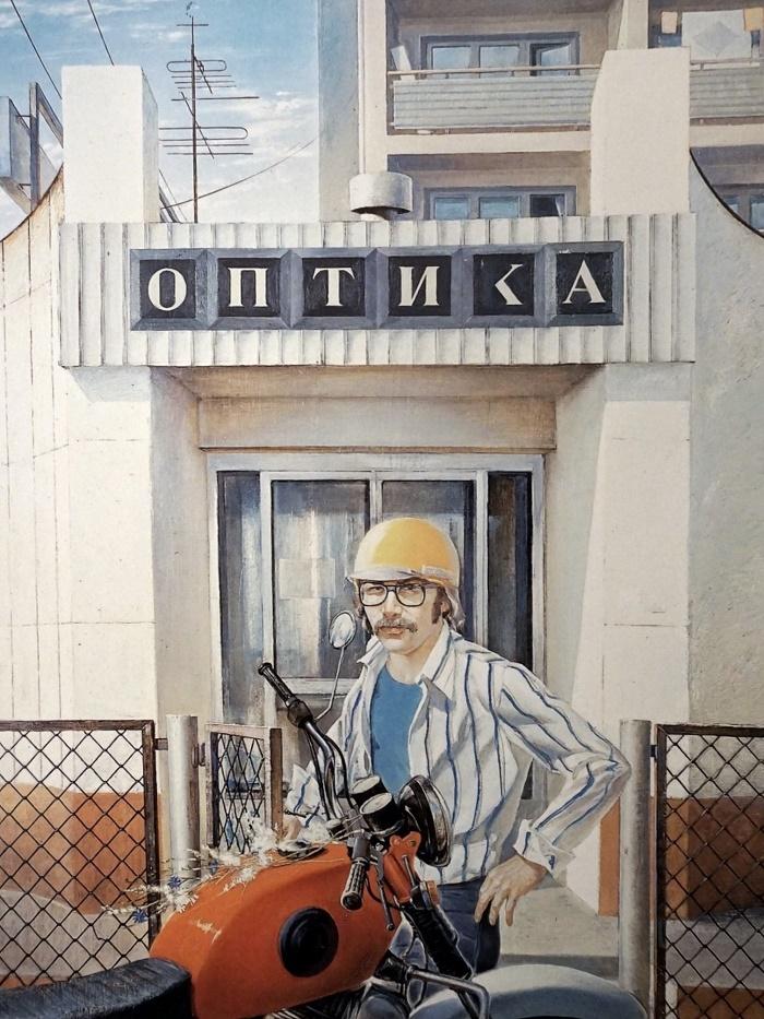 Realities. 1982-1984