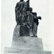 S. S. Alyoshin. Co-authors S. Koltsov, S. Mezentsev, G. Kepinov. Sketch for the monument to Marx in Moscow. Gypsum 1920-1925
