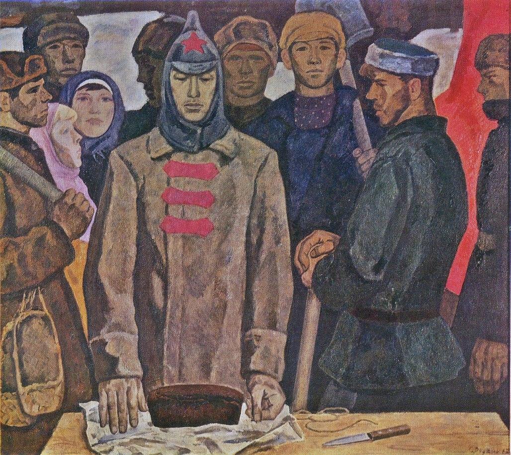 Stepan Ilyich Dudnik (1914-1996). Komsomol of 1920s. 1967