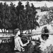 Stillness. Fisher. From the series Village. 1978. Tomsk art museum