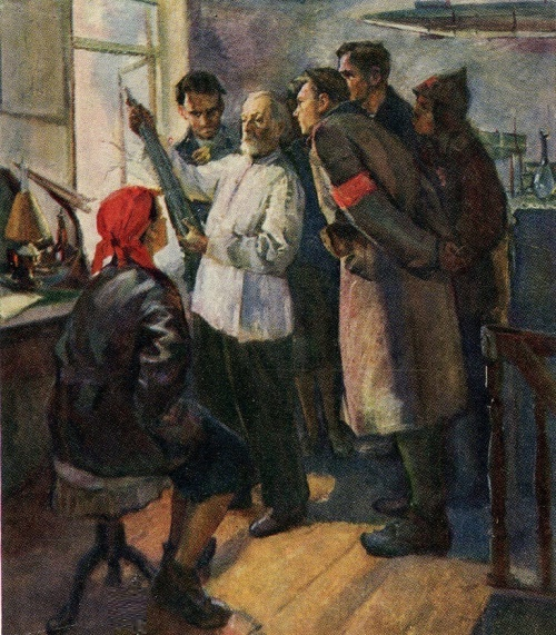 V. Nechiporenko. Tsiolkovsky. Ukrainian Republican art exhibition dedicated to the 40th anniversary of the Komsomol