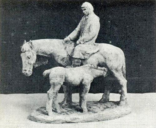 V. Ponomarev. Forced to stop. Grog. 1985