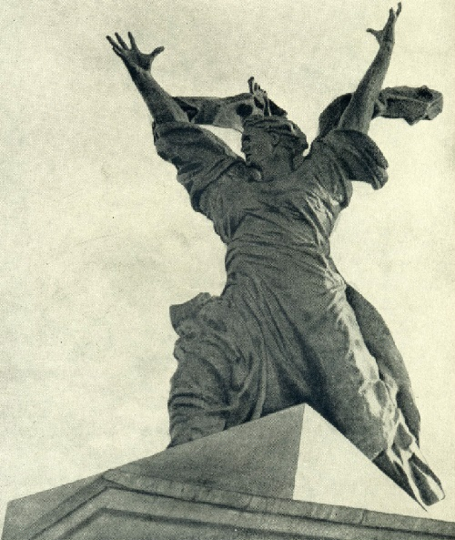 V.B Topuridze. Call for peace. Decorative sculpture on the pediment of the theater in Chiaturi. 1948. Bronze