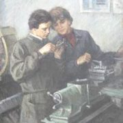 V.I. Lavrinenko. Young workers at the lathe. 1987