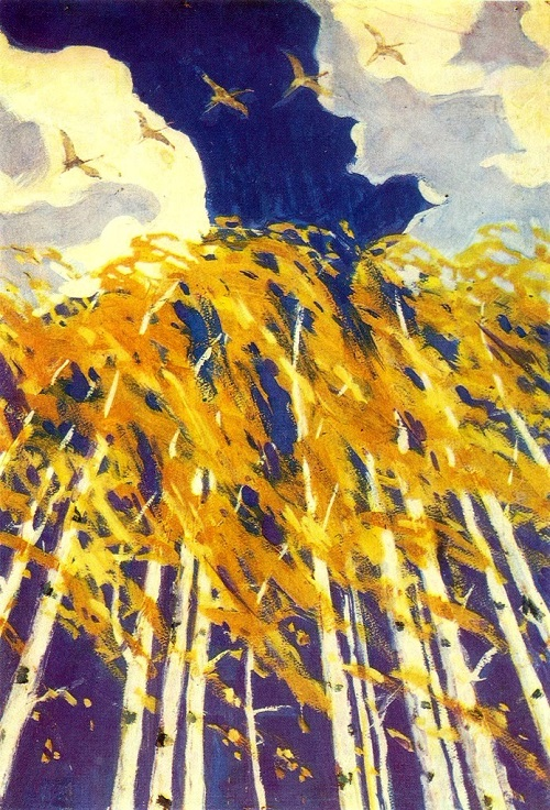 VG Petrov. Cranes. 1957