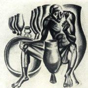 VR Vasiliev. Sardaana. Sketch. From the cycle Yakut Old Masters. 1967