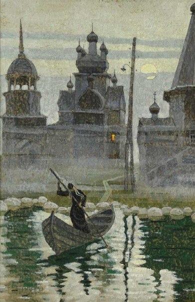 Valery Komarov (1939) Foggy morning 1984
