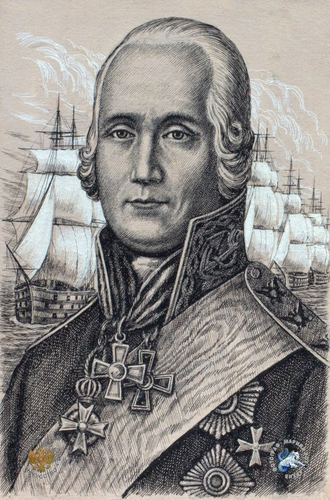 F.F. Ushakov, admiral. 1944