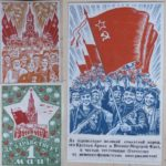 Soviet New Year greeting cards history