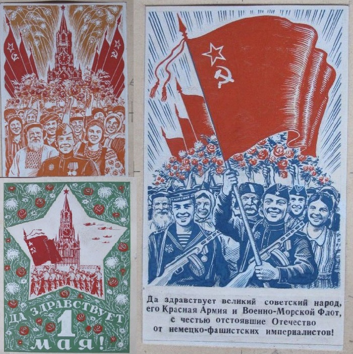 Long live the great Soviet people. Sketches of postcards. 1945
