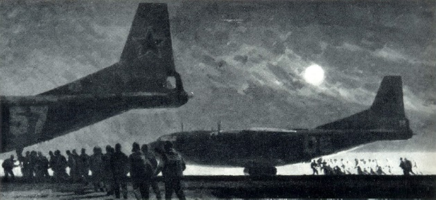 Paratroopers. 1948