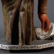 Detail of sculpture - N.V. Gogol. 1993. Wood, painted