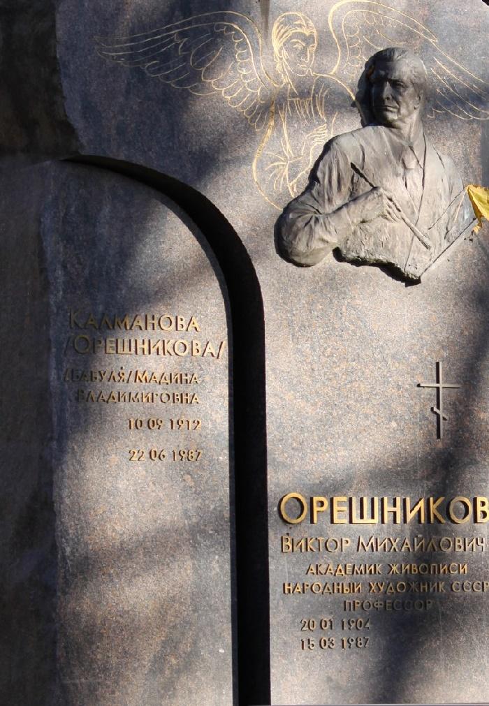 Fragment of Grave monument of Viktor Oreshnikov in Volkovo cemetery, St. Petersburg