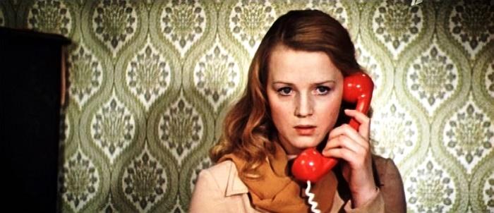 Urgent call. (1978)