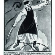 A.V. Mirenkov. In the fire of the world social revolution, the proletariat will break the bonds of slavery. Poster. 1921