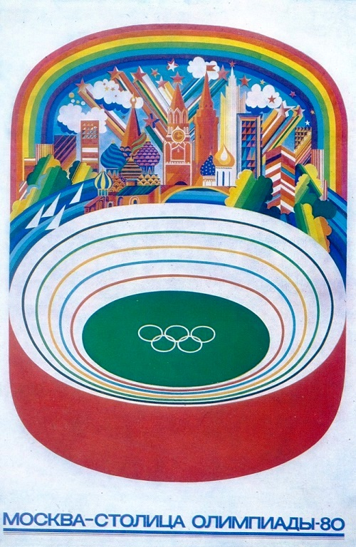 Alexander Suvorov (b. 1947) Moscow - the capital of Olympics-80. Poster
