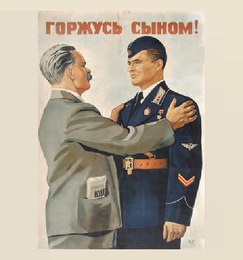 I am proud of my son. Poster. 1941. Artist Viktor Govorkov (1906-1974)