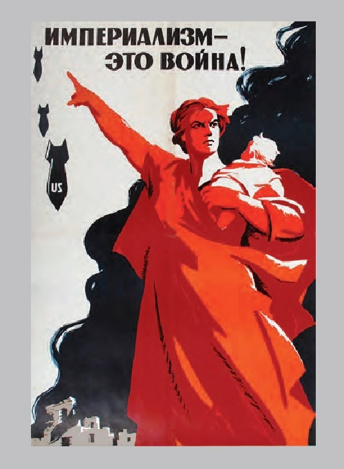 Imperialism is war. 1967 poster by Veniamin Briskin (1906-1982)