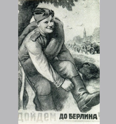 L. Golovanov. We'll get to Berlin. 1944