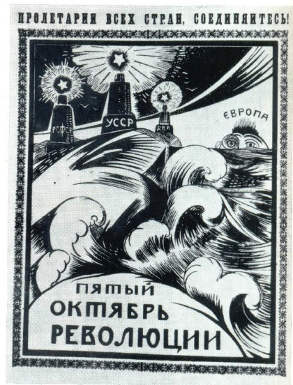 M.I. Zhuk. The fifth October of revolution. Poster. 1922
