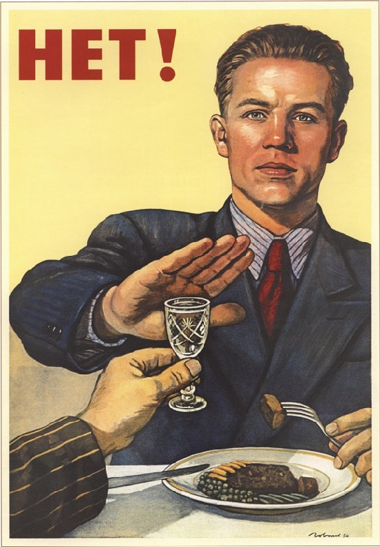 """No to alcohol!"" (1954). Soviet graphic artist Viktor Ivanovich Govorkov (18 November 1906 - 13 June 1974)"