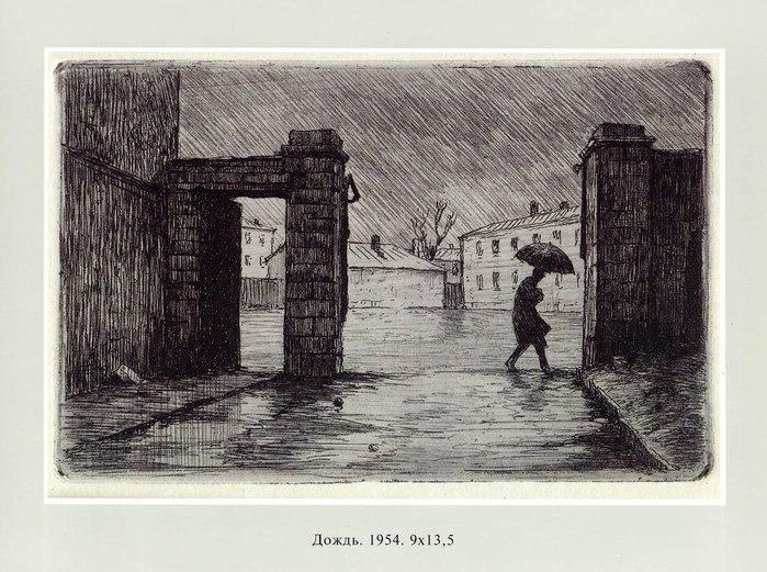 Rain. 1954
