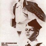 Soviet poster artist Evgeny Kazhdan 1922-1984